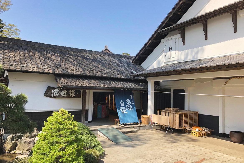石川酒造(多満自慢)売店「酒世羅」