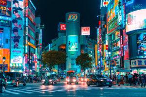 渋谷(東京)
