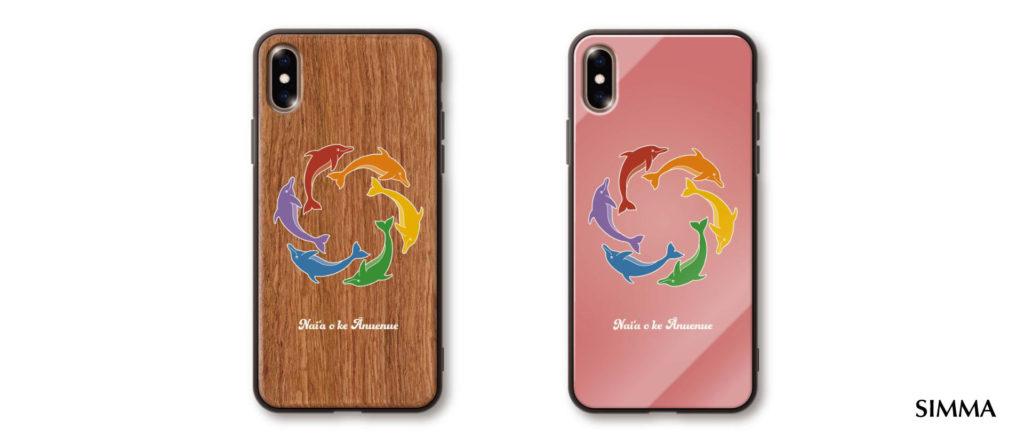 虹のイルカ iPhoneケース