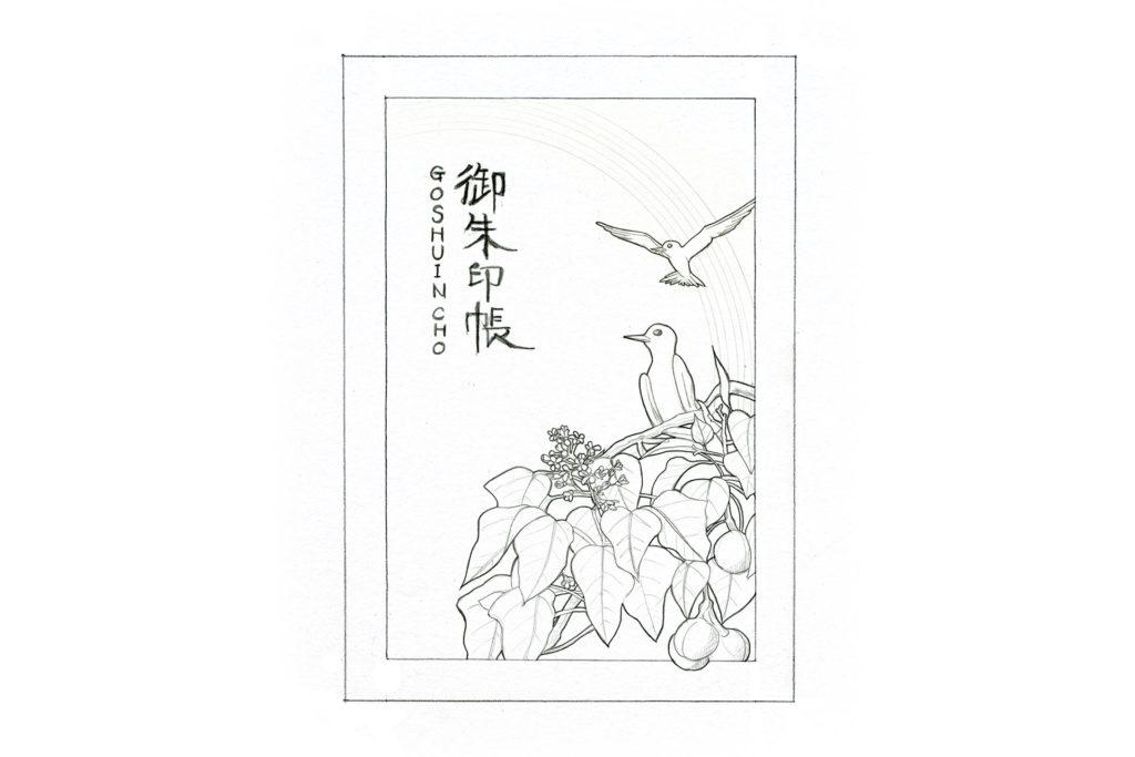 ククイの木とマヌオクー(シロアジサシ)